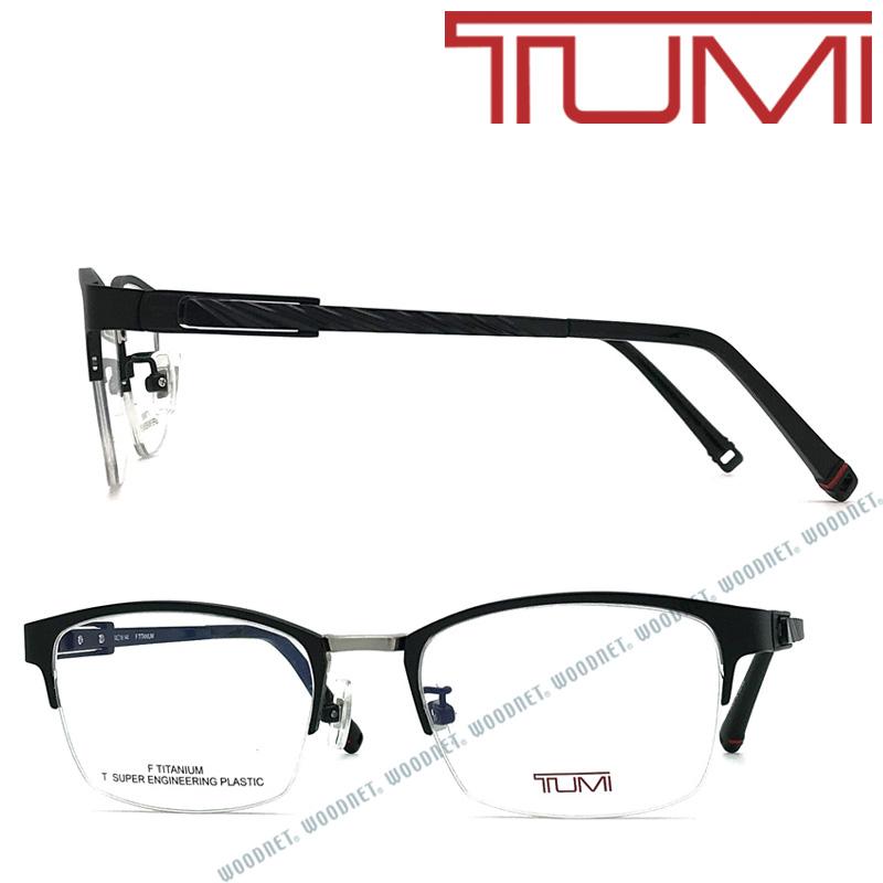 TUMI メガネフレーム トゥミ メンズ マットブラック 眼鏡 TU-10-0076-01
