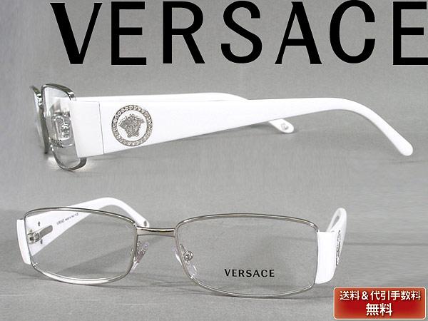 woodnet   Rakuten Global Market: VERSACE Versace glasses frame ...