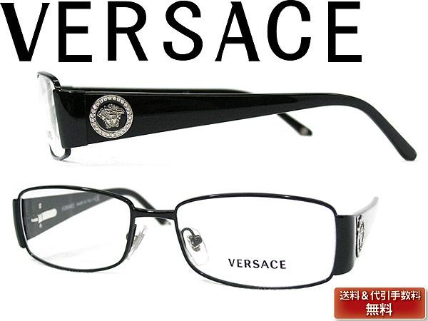 woodnet: The PC glasses lens exchange correspondence / lens exchange ...
