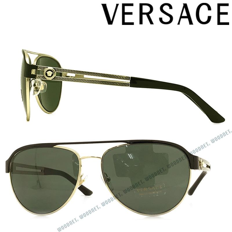 VERSACE サングラス ヴェルサーチ メンズ&レディース ブラック 0VE-2165-1366-71 ブランド