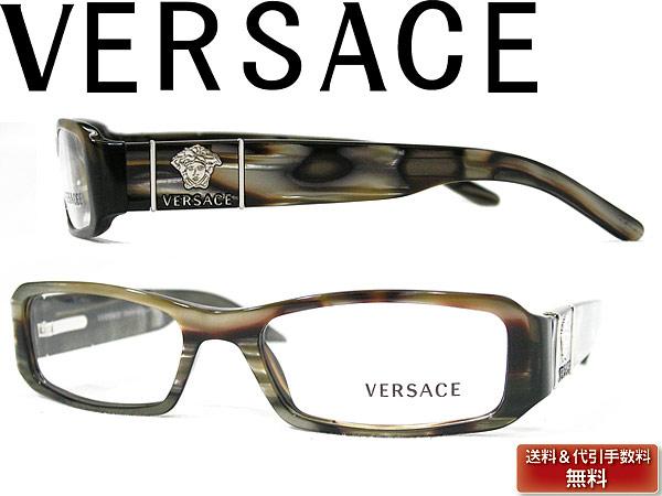 woodnet | Rakuten Global Market: Versace glasses VERSACE eyeglass ...