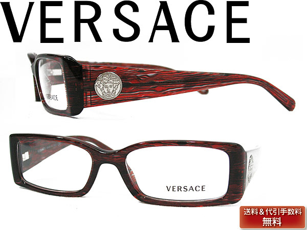 woodnet: VERSACE Versace glasses frame spectacles glasses dark red x ...