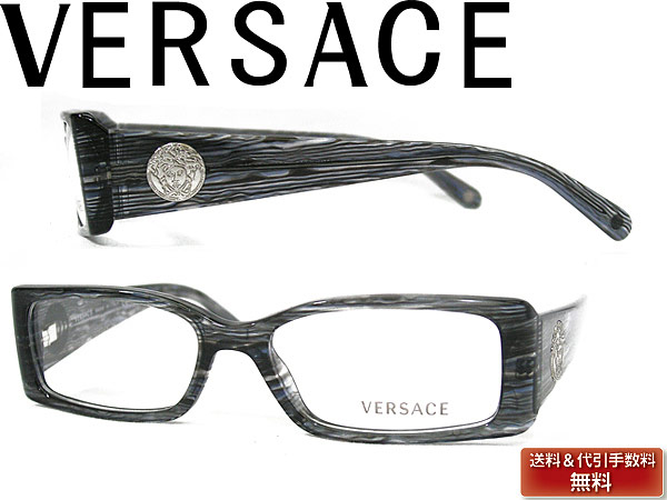 woodnet | Rakuten Global Market: Glasses VERSACE Versace eyeglasses ...