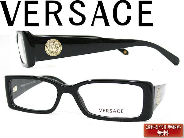 woodnet | Rakuten Global Market: Glasses VERSACE Versace eyeglass ...