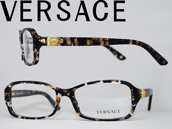 e9bded5448 woodnet  The PC glasses lens exchange correspondence   lens exchange ...