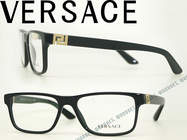 VERSACE 眼鏡 ブラック ヴェルサーチ メガネフレーム めがね 0VE-3211-GB1 ブランド/メンズ&レディース/男性用&女性用/度付き・伊達・老眼鏡・カラー・パソコン用PCメガネレンズ交換対応