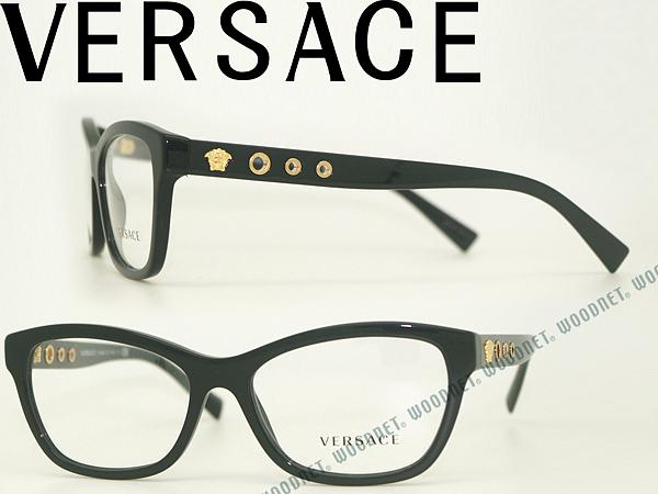 VERSACE 眼鏡 ブラック ヴェルサーチ メガネフレーム めがね 0VE-3225-GB1 ブランド/メンズ&レディース/男性用&女性用/度付き・伊達・老眼鏡・カラー・パソコン用PCメガネレンズ交換対応