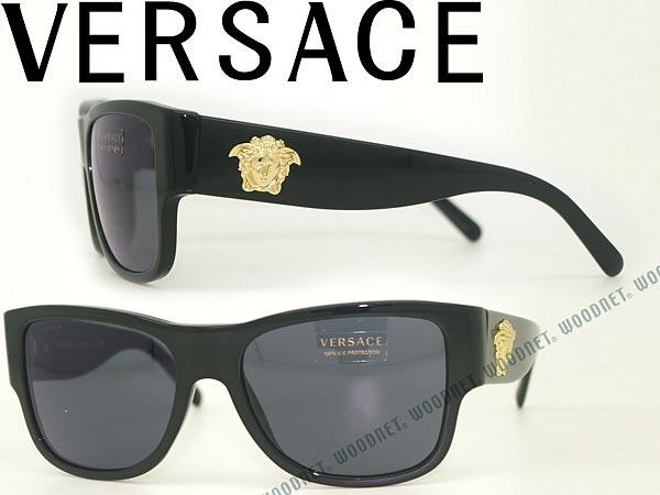 【人気モデル】VERSACE ヴェルサーチ サングラス ちょいワル ちょい悪 ブラック 0VE-4275-GB1-87 ブランド/メンズ&レディース/男性用&女性用/紫外線UVカットレンズ/ドライブ/釣り/アウトドア/おしゃれ
