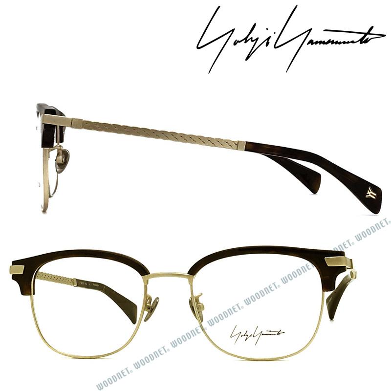 Yohji Yamamoto メガネフレーム ヨウジヤマモト メンズ&レディース ダークマーブルブラウン×シャンパンゴールド 眼鏡 YY-19-0021-04 ブランド