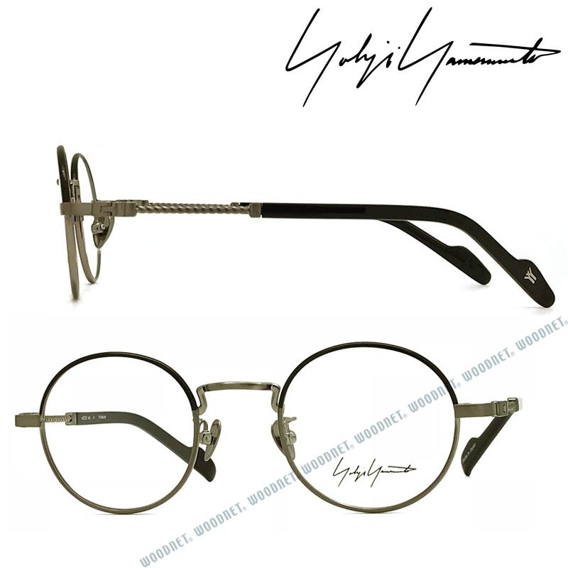 Yohji Yamamoto メガネフレーム ヨウジヤマモト メンズ&レディース ブラック×ガンメタルシルバー 眼鏡 YY-19-0028-05 ブランド