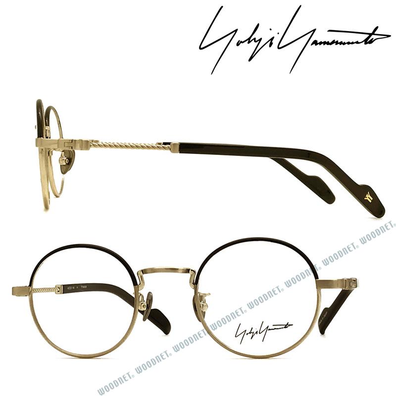 Yohji Yamamoto メガネフレーム ヨウジヤマモト メンズ&レディース ブラック×シャンパンゴールド 眼鏡 YY-19-0028-06 ブランド