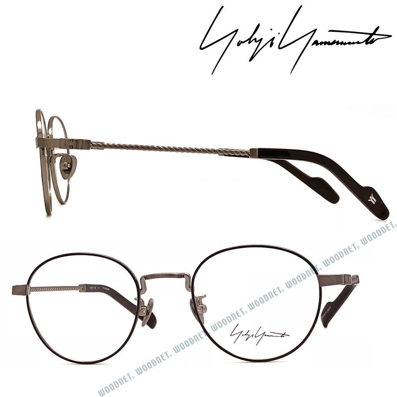 Yohji Yamamoto メガネフレーム ヨウジヤマモト メンズ&レディース ブラック×ガンメタルシルバー 眼鏡 YY-19-0029-05 ブランド