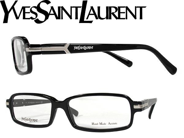 1e119cb6dd Yves Saint Laurent eyeglasses frame YSL YVES SAINT LAURENT eyeglasses  glasses black x branded mens  amp  ladies   men YSL-2278-807 silver for   amp  ...