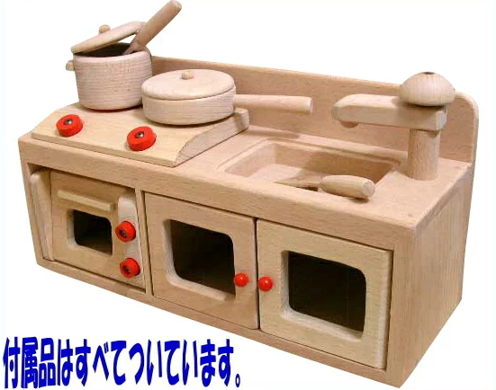 Play House Set Pretend Play Kitchen Set Wooden Kitchen Set Wooden Toy Play House Kitchen Girl Birthday Gifts To Make Believe Kitchen House Of Wood