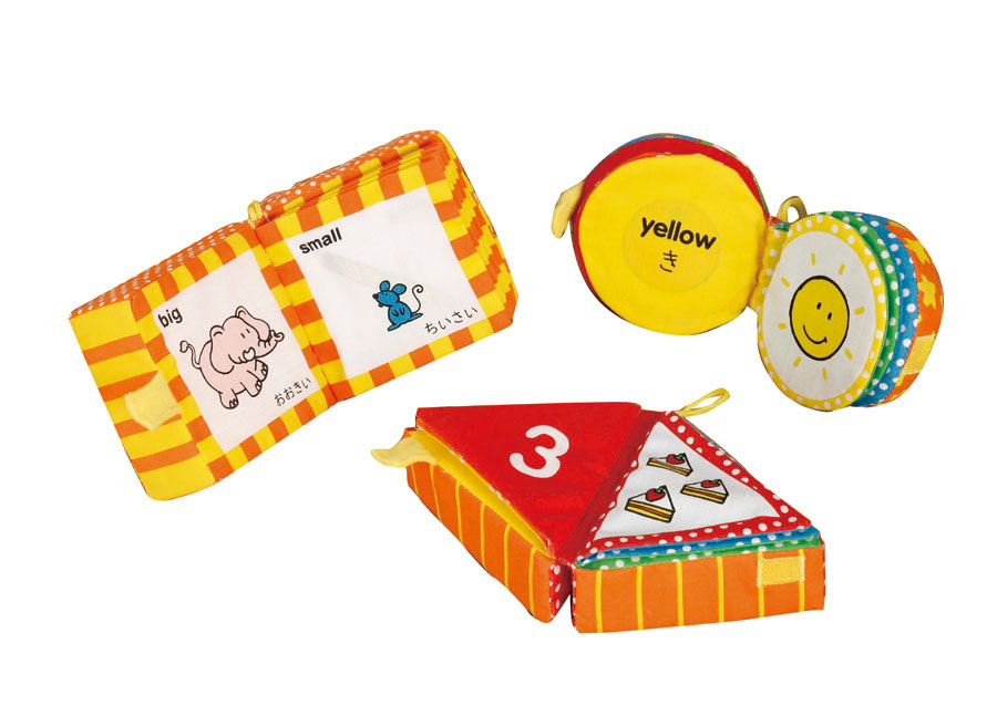 ' 00) (Mouth cloth book set ' ed Internet, cloth toys fabric toys fabric toys for gifts boys girls babies baby toddler toys toys gift giveaway 1-year-old: 1-year-old man: woman