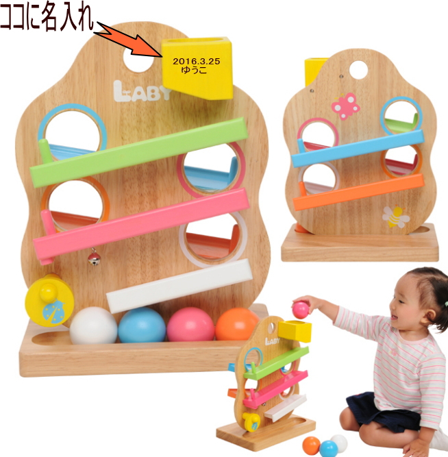 LABY Series Slope TREE Popular Wooden Toys Baby Boys Girl Gifts Birthday 1 Year Old Presents Wood Educational Gift
