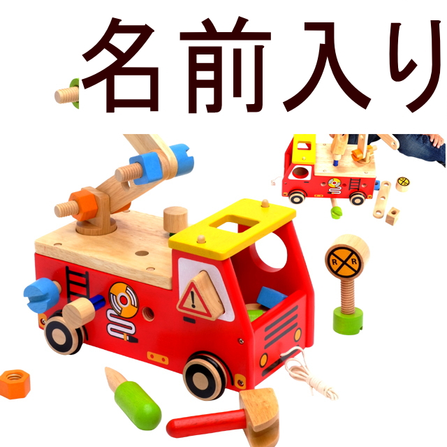 """WOODPAL: I'm TOY company ( aymetoi ) """"active fire truck ..."""