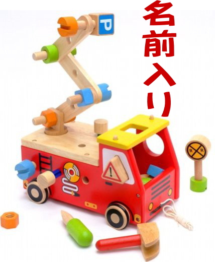 Im TOY Inc IMTI Active Fire Car Boy Wood Wooden Toys Educational 2 Year Old 3 Birthday Gift Toy Trees Carpenter Years