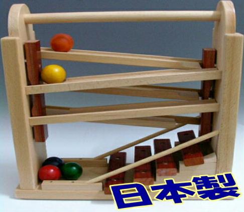 出産祝い「コロコロシロホン」 木のおもちゃ スロープ 男の子 女の子 プレゼント ギフト 人気 赤ちゃん ベビー プレゼント 木製 日本製