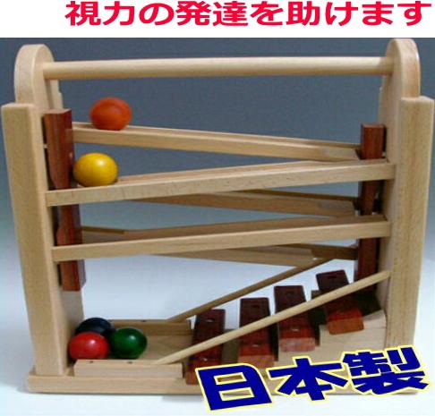 【視力の発達を助けます】「コロコロシロホン」木のおもちゃ スロープ 日本製 木琴の音 出産祝い 男の子 女の子 人気 お誕生日 1歳 2歳 1才 2才 プレゼント 木製 木 おもちゃ スロープ コイデ 誕生日 男 女 誕生日プレゼント 名入れ 赤ちゃん ベビー プレゼント あす楽