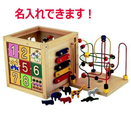 知育玩具 1歳 森のあそび箱【エドインター】 木のおもちゃ 出産祝い 男の子 女の子 1歳 誕生日プレゼント 誕生日 プレゼント 木製 かたはめ 型はめ 形合わせ ポストボックス 送料無料 ビーズコースター 木琴