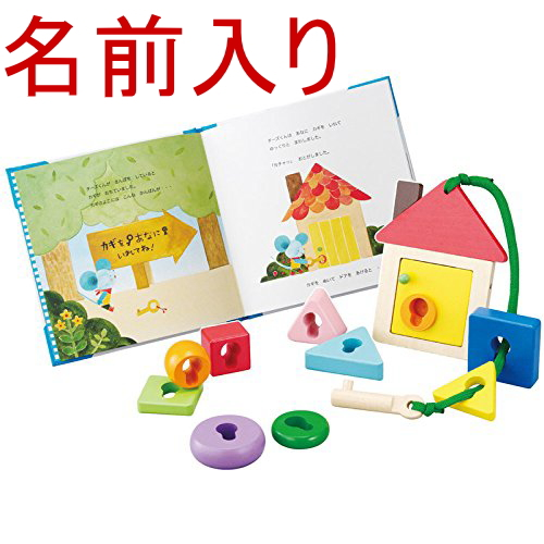 Graze A Man And Woman Infant Birthday Present 1 Year Old Toy Type On Picture Book Form Alignment Edo Interchange Company Key Play Of The Child