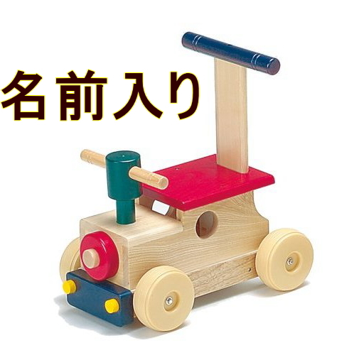 Woodpal Riding Toys カラフルロコ Made In Japan Popular Gifts To