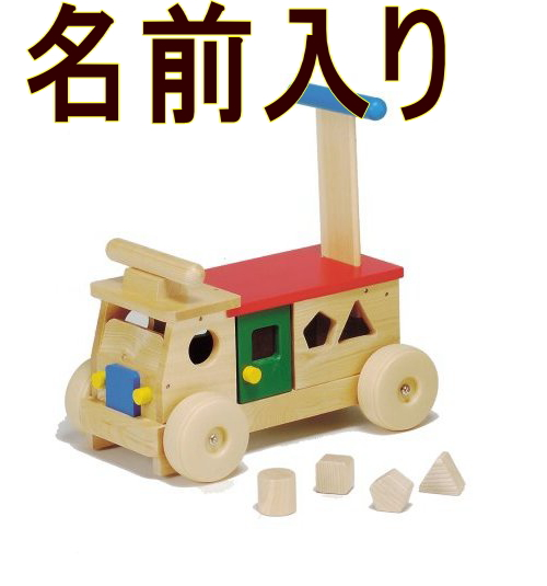 Woodpal Riding Toys Wooden Toys カラフルバス Made In Japan Birth
