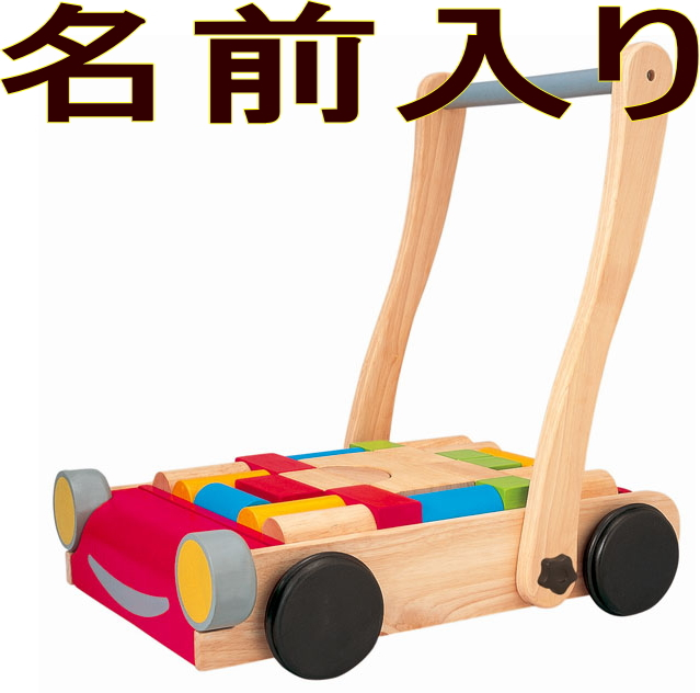 Woodpal Baby Walkers Plants Trees Toys Hand Car Toys Push Car