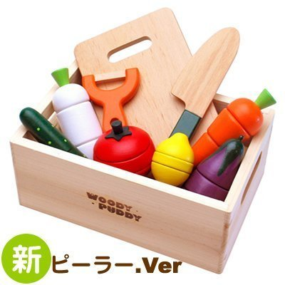 Woodpal First House Salad Set Wooden Toys Gift Toy Boy Girl Wood
