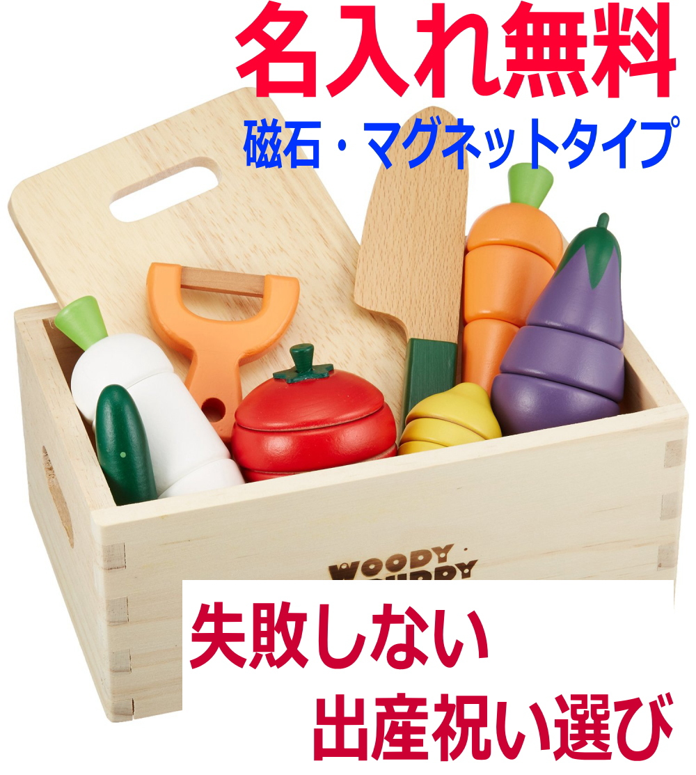 Woodpal The Playing House Set Goods Toy Playing House Set Name With