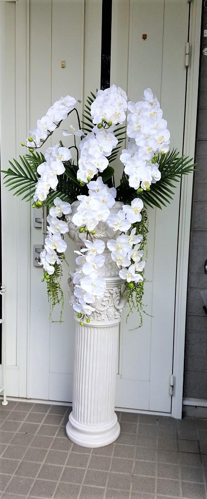 造花胡蝶蘭豪華デラックス胡蝶蘭花台付触媒加工送料無料高さ160cm花台含む