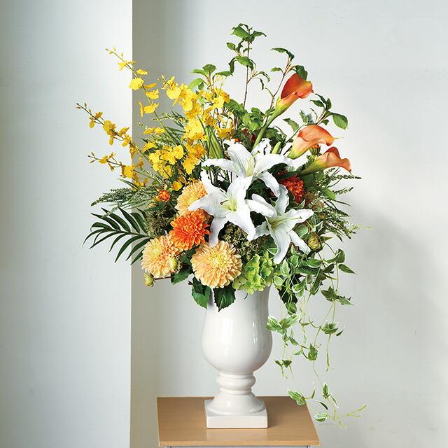 光触媒 人工観葉植物 光の楽園 造花光触媒造花アレンジフラワー高級アレンジメントフラワー」代引き不可送料無料