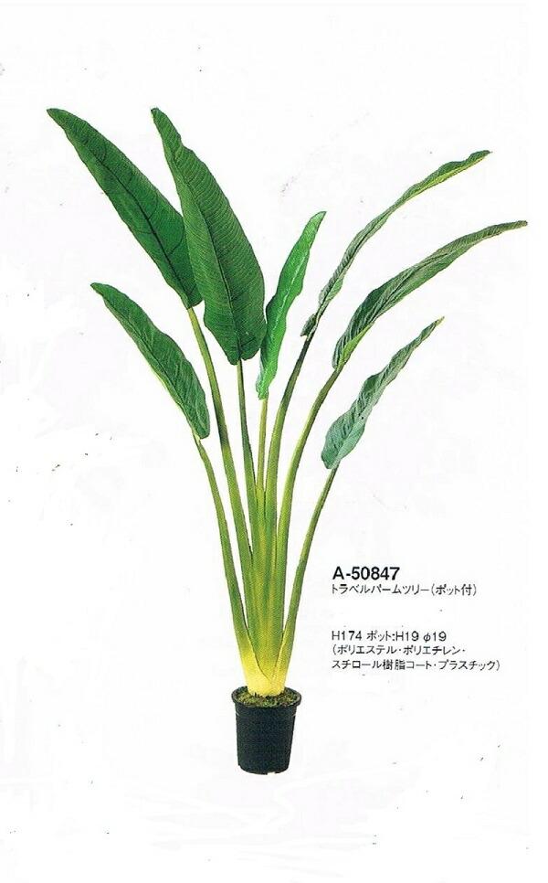 【観葉植物 造花】【インテリアグリーン】【人工観葉植物】【¥29800】【送料無料】【代引き不可】