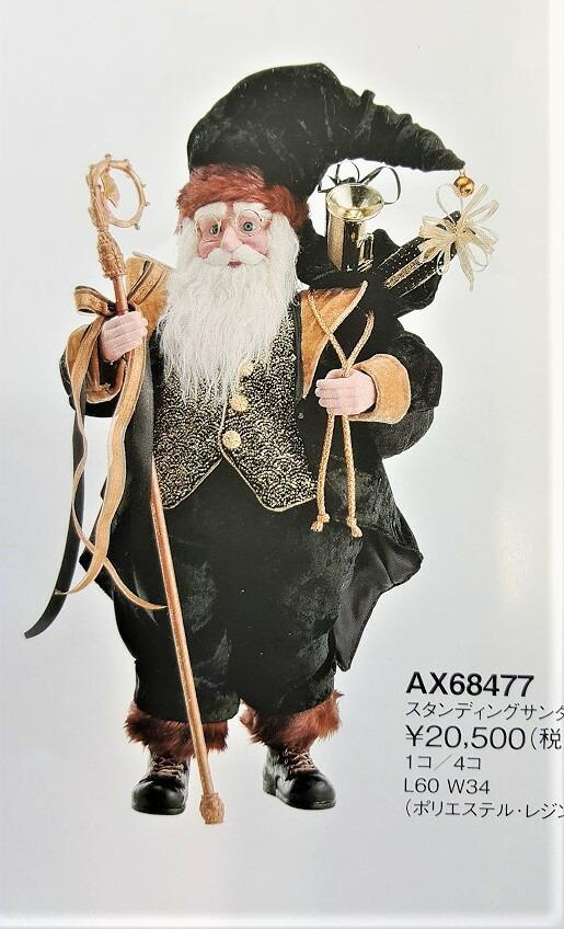 クリスマスサンタサンタ人形代引不可送料無料