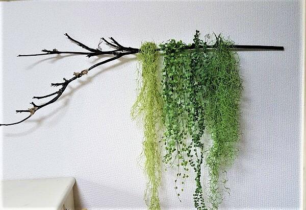 【グリーンカーテン】【人工観葉植物】【グリーンネックレス】【軽量】【造花】インテリアグリーン【送料無料】