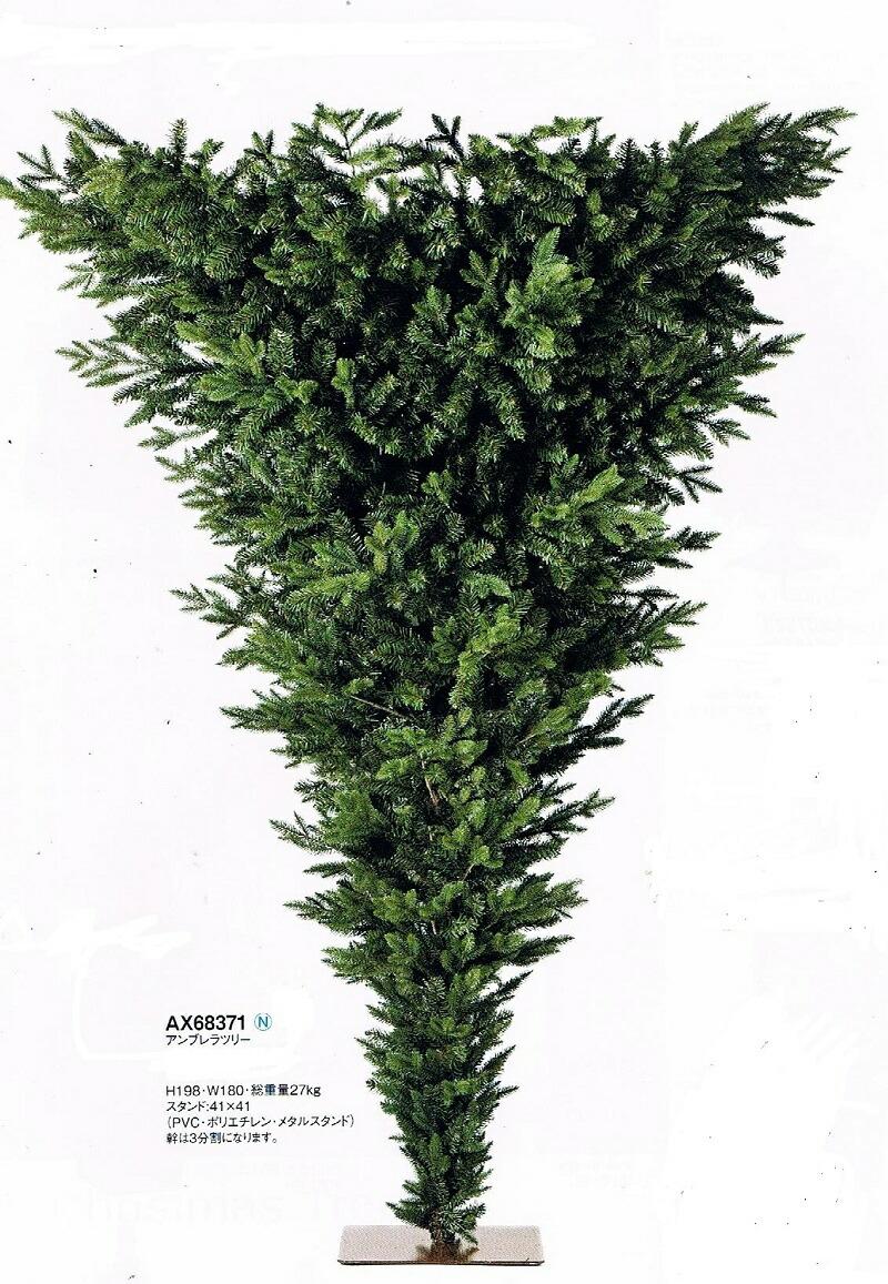 逆さツリー 造花 クリスマス ツリー 196CM特大ツリー送料無料店舗装飾クリスマスツリースタンド付