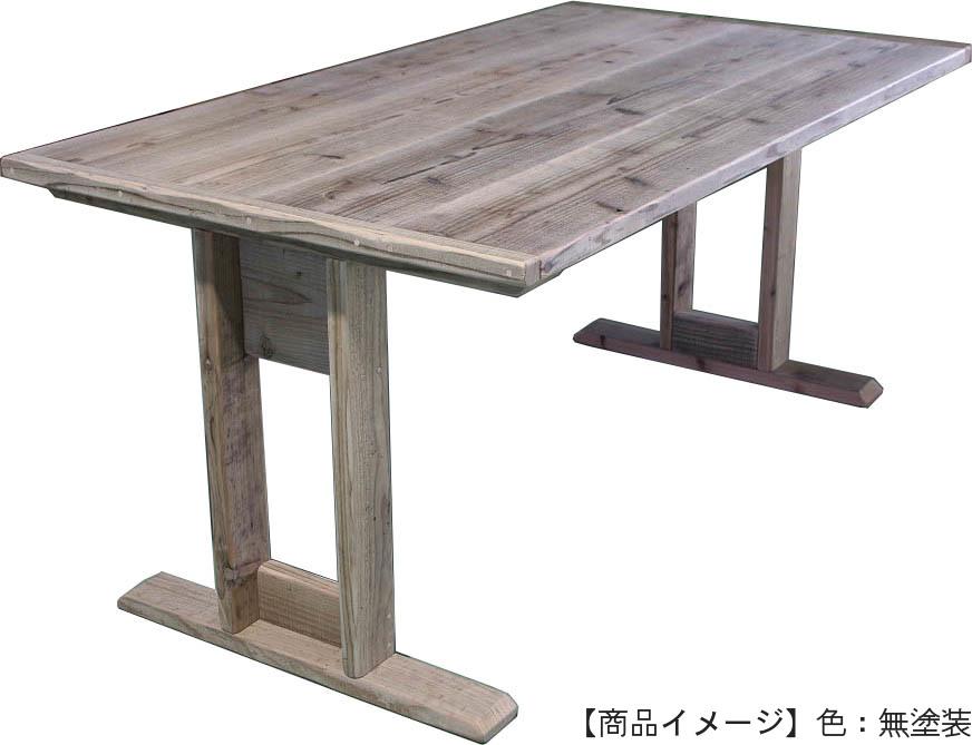 OLD ASHIBA(足場板古材)Hシリーズ ダイニングテーブル BS(ベンチシート)タイプ幅710~800mm×奥行690mm×高さ710mm(高さ指定は600~750mmまで対応可) 無塗装【受注生産】 【大型商品】