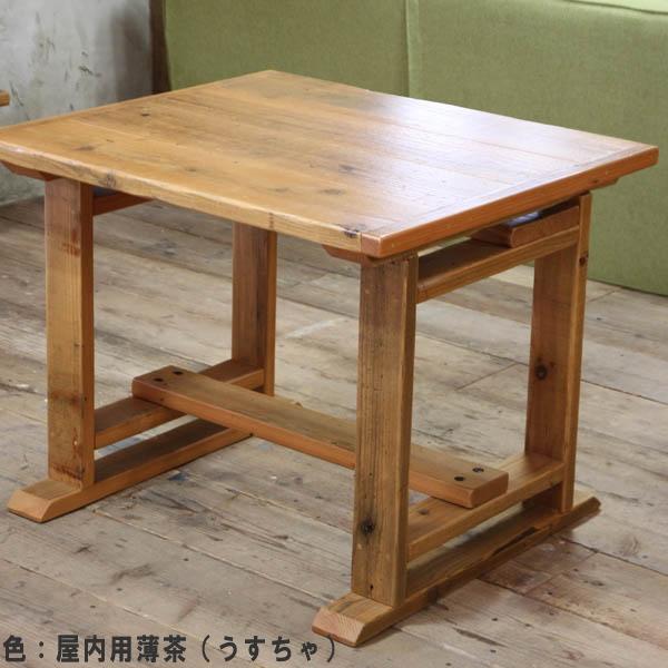 OLD ASHIBA(足場板古材)Hシリーズ ダイニングテーブル幅1310~1400mm×奥行690mm×高さ710mm(高さ指定は600~750mmまで対応可) 塗装仕上げ【受注生産】 【大型商品】
