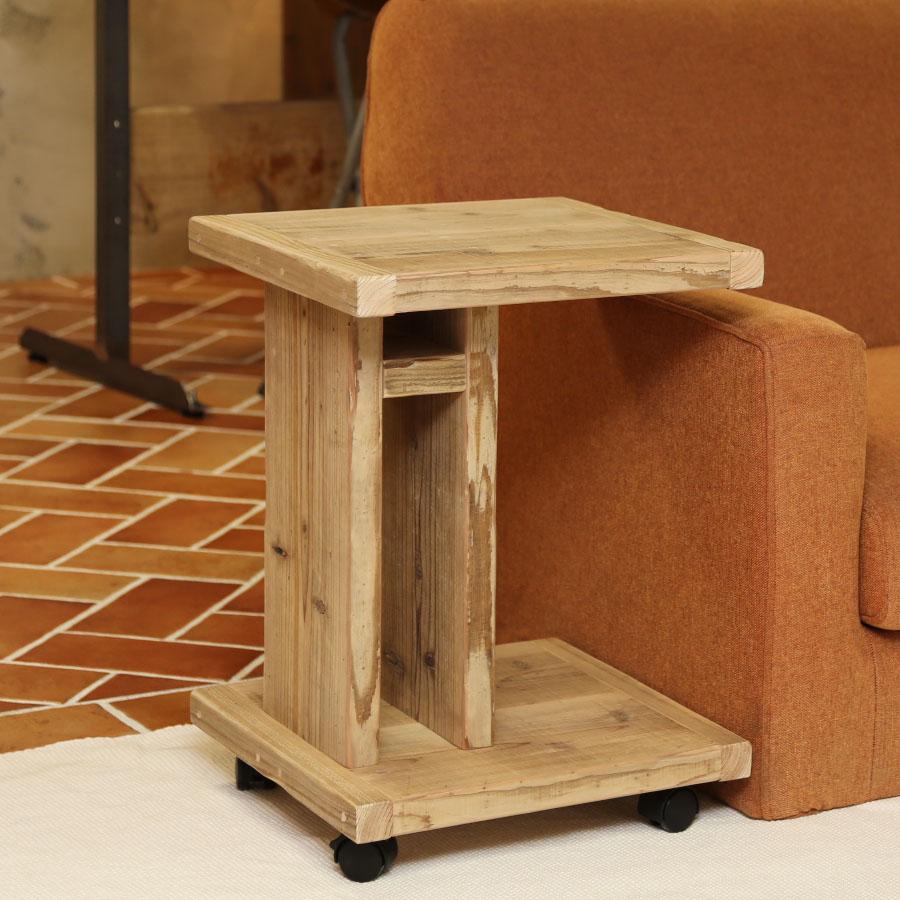 OLD ASHIBA(足場板古材)ソファ用サイドテーブル ※キャスター付きBタイプ(棚付き) 無塗装[受注生産] 【小型商品】