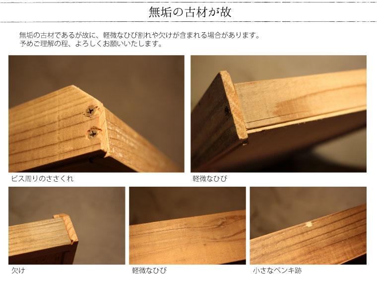 OLD ASHIBA(足場板古材)レタートレイA4サイズ 1個単品 無塗装 【小型商品】