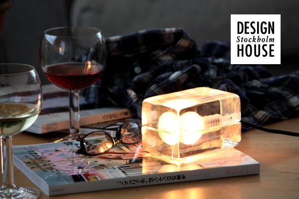 【受注生産品】 Block Lamp ブロックランプ// DESIGN Harri HOUSE Stockholm HOUSE デザインハウス ストックホルム(Designed by Harri Koskinen)【あす楽対応】, 創業1718年京都老舗 扇子の白竹堂:e9c8bccb --- totem-info.com