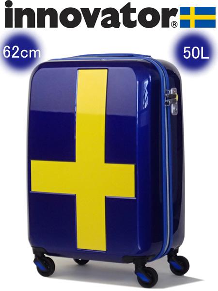 イノベーター スーツケース innovator ジッパータイプ ハードキャリー キャリーケース INV55 50L ブルー/イエロー(TSAロック ポリカーボネイト)