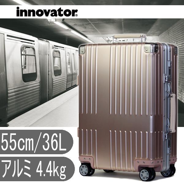 イノベーター innovator スーツケース(アルミキャリー)(36L、51cm) INV1017 ローズゴールド(TSAロック アルミニウムボディ)
