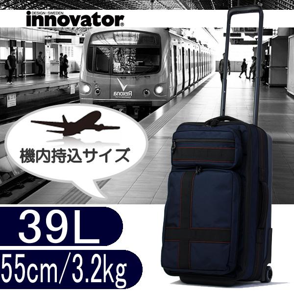 イノベーター innovator ハイブリッドソフトキャリー(39L、55cm) INV2W ネイビー(TSAロック ナイロン+ウレタン樹脂)