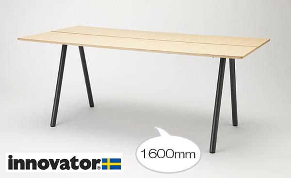 イノベーター ラーク テーブル(スリットあり) innovator Rak(オーク突板天板)1600×900mm