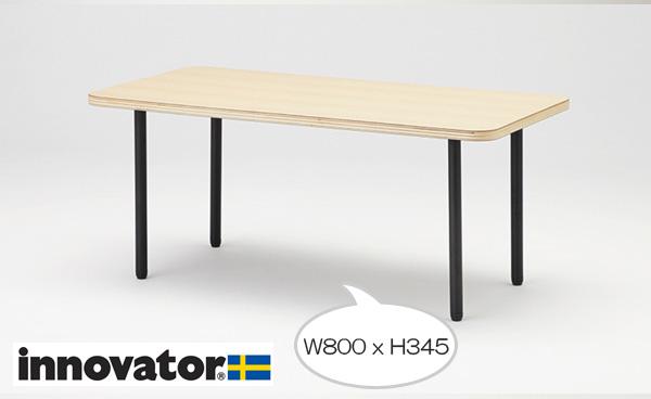 イノベーター リフタ ボード テーブル80 innovator Lyfta board 80 LOW W800×D400×H345