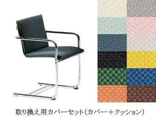 海外並行輸入正規品 イノベーター チェア innovator スティム ダイニング stim チェア innovator stim dining chair用カバーセット(カバー+インナークッション), 資材PLAZA:9123b541 --- canoncity.azurewebsites.net