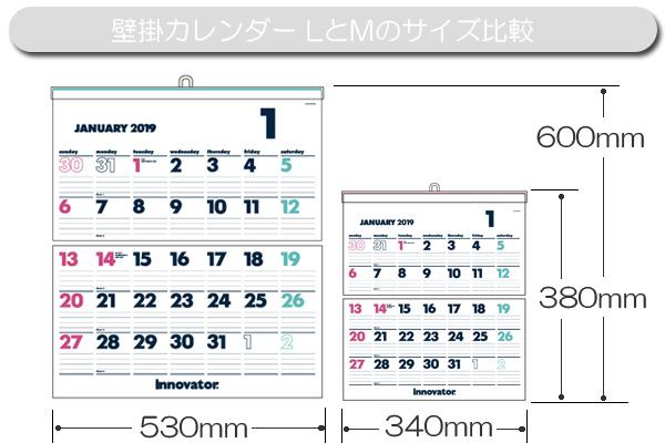 The calendar (wall calendar) medium size that イノベーター innovator 2018  version, a wall take it