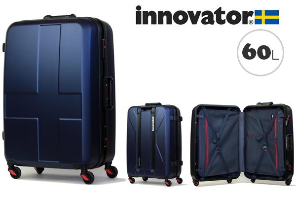 イノベーター スーツケース innovator ハードキャリー キャリーケース キャリーバック INV58 60L ディープブルー(TSAロック ポリカーボネイト)